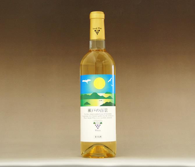 画像1: 瀬戸の百景720ml 白ワイン
