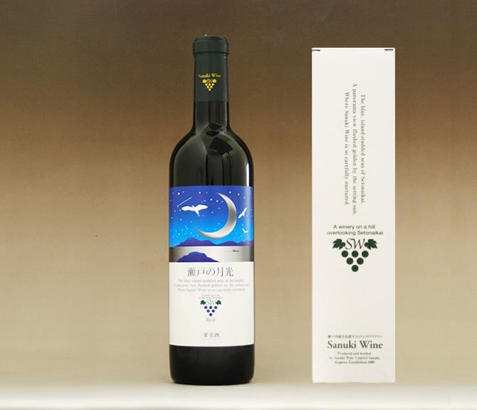 画像2: 瀬戸の月光720ml 赤ワイン