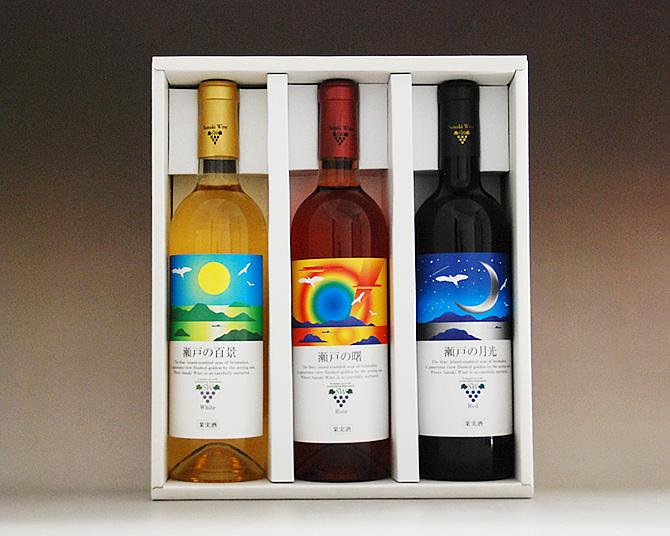 画像1: さぬきワイン 赤・白・ロゼセット