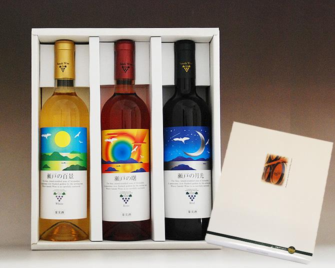 画像2: さぬきワイン 赤・白・ロゼセット