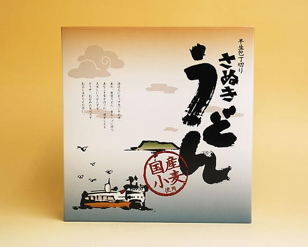 画像1: 【ギフト用】さぬきうどんとしょうゆ豆セット(6人前)