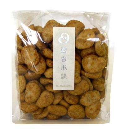 画像1: 黄金のカレー豆