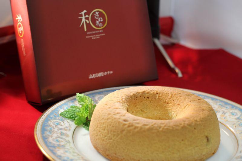 画像3: さぬきの和(和三盆としょうゆ豆のリングケーキ)