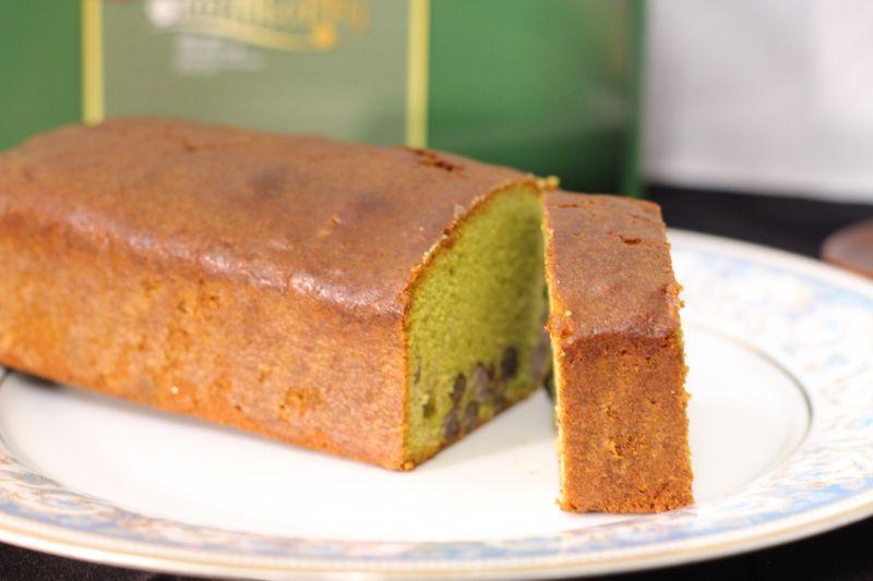 画像2: 高瀬の香り〜パウンドケーキ〜